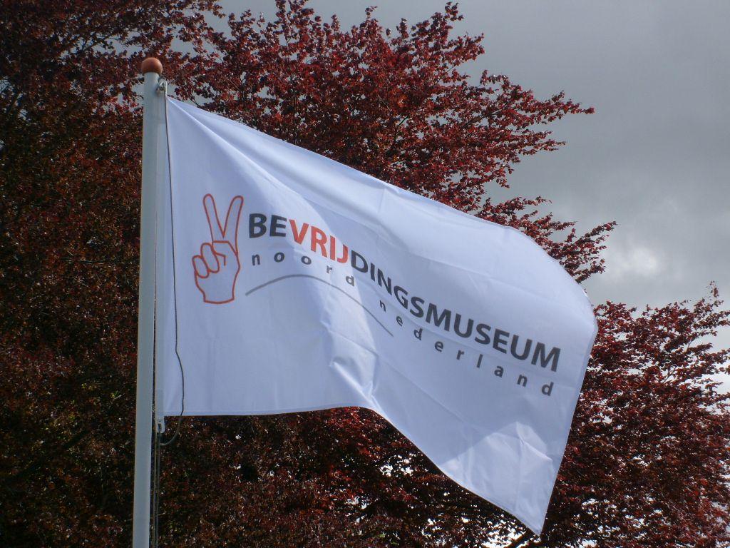 Deze afbeelding heeft een leeg alt-attribuut; de bestandsnaam is Vlag-museum-S7301571.jpg